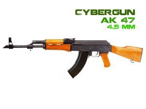 Air gun automat Cybergun AK47 Kalashnikov 4.5 mm.