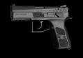 Въздушен Пистолет CZ-75 P-07 Duty 4.5 mm