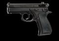 Air pistol CZ 75D Compact Black 4.5 mm.